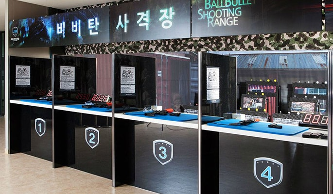 Jeju Shooting Range (Live Bullets/BB Gun)